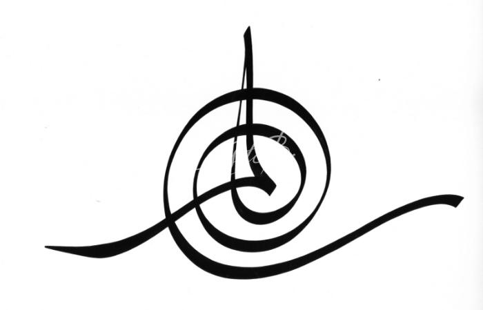 Massoudy-Peace topfloor blog