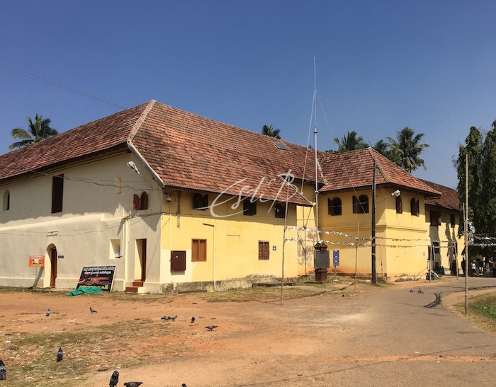 Exterior of the Dutch Palace in Mattancherry
